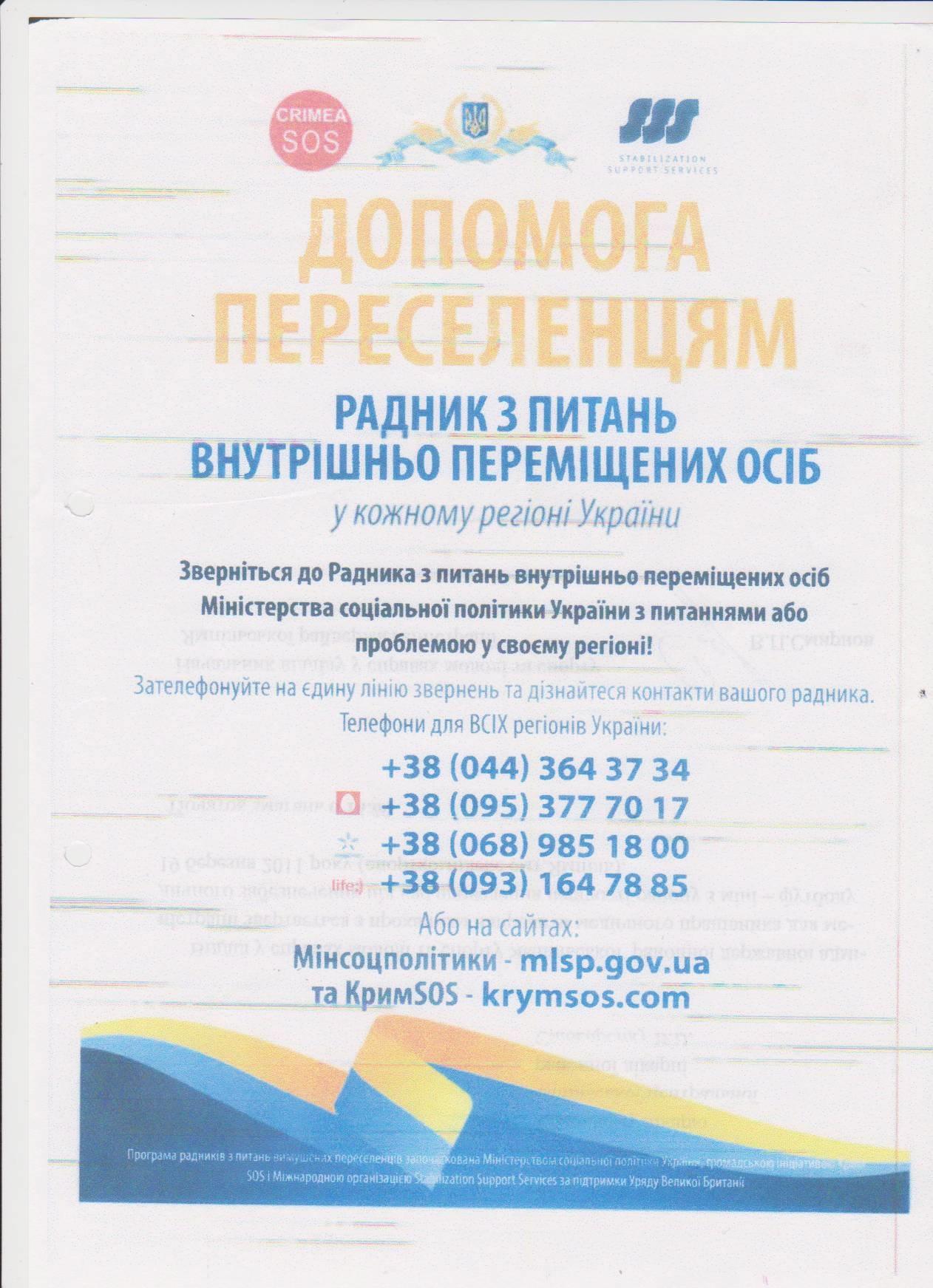 http://druzba2.at.ua/111/bezymjannyj.jpg